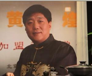 搜食专访:黄记煌总裁黄耕