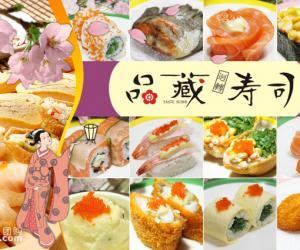 38品藏寿司单人自助