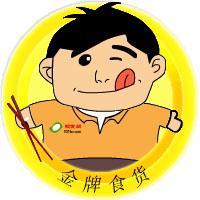 北京许仙楼诚聘服务员