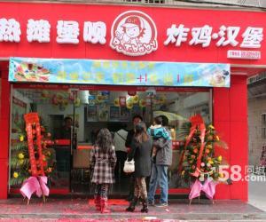 深圳西式快餐店加盟