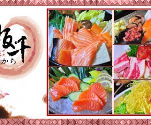 板千寿司美味2-3人套餐