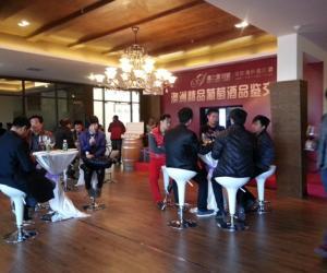 澳之堡、科通合力,澳洲风情精品葡萄酒品酒会成功举办
