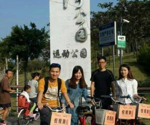 """悦观潮深圳湾""""你骑行,我出钱""""活动精彩呈现"""