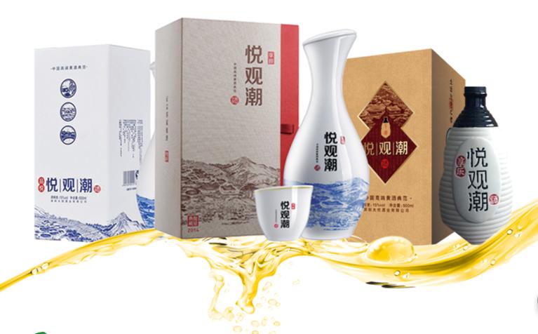 悦观潮。享乐正宗广东黄酒10.28正式上市