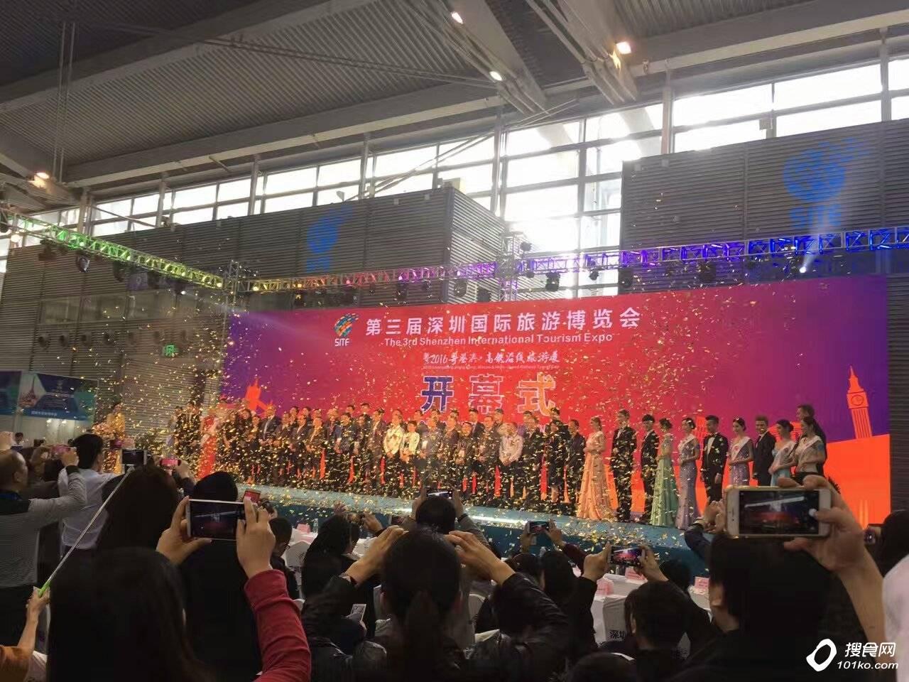 悦观潮被评为'旅游创新文化品牌'