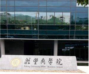 尽管国内进行意识形态镇压,中国大学将在牛津建校区