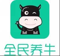 首届上海支付宝口碑吃货节 全民养牛带你当高级吃货
