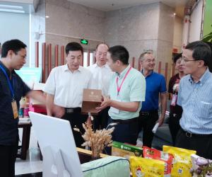 深圳欢乐购在深圳广电集团正式开幕