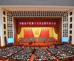 十九大在京开幕 习近平代表第十八届中央委员会作报告