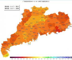广东今天最高温31℃!晚上冷空气到达 台风周日起带来降雨