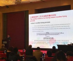 方便面全程品质管控被国际权威会议重视