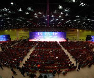 万商领袖大会上,看中国食品行业未来发展