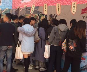 14届深圳沙井金蚝节于今天开幕