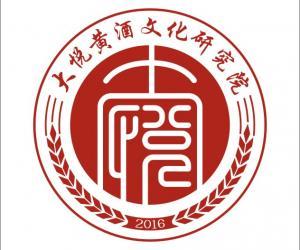 2017中国十大影响力黄酒文化品牌