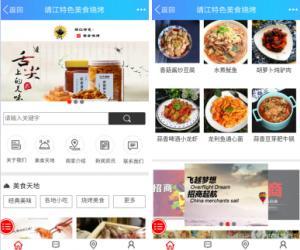 靖江特色美食烧烤:信息化趋势之下的行业市场
