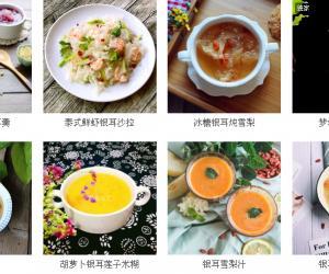 春天皮肤干燥,6种食物帮你护肤~