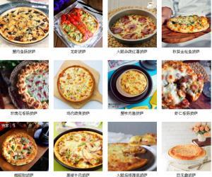 披萨!超越语言与文化的障碍,各国消费者都喜爱小吃!