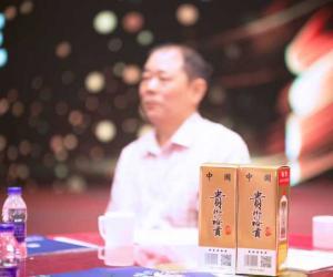 裕贡酒业全国营销中心落地杭州