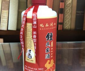 悦品澜山姓氏狗年生肖酒价格:69元500ML