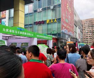 2018年第13届中国(上海)饮品冷饮嘉年华,红宝石东北大板再获殊荣,足球游戏引爆全…