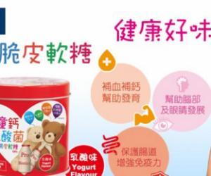 香港卡怡可斯补充软糖 助力增强宝宝记忆力