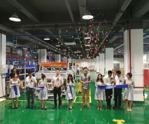 陶朗集团扎根中国,扩建中国技术中心