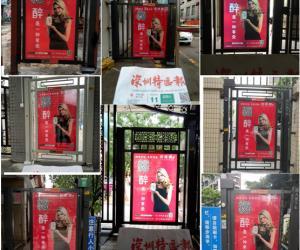 悦观潮品牌登录邻里邻外传媒300个小区