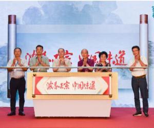烹文鉴道、寻味中国,中华美食群英榜杭州、扬州双站开榜