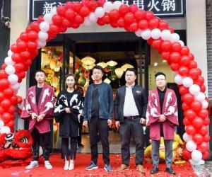吃货们的福音来了!西安最火爆的牛杂串串火锅网红打卡店开业啦!