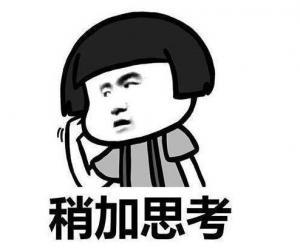 """不看纷争看商业 """"稻香村""""到底应该姓苏还是姓北?"""