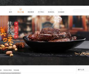 西双版纳餐饮:品传统美食享人文风情