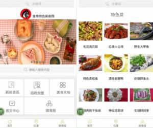 淮南特色美食网:天然食材 特产美味