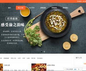 美食汇商城网:川渝韵味 与您共享