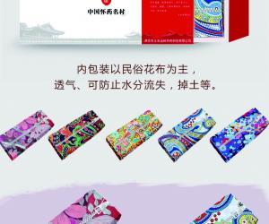 铁棍中的铁棍:垆土铁棍山药新春上市,中国怀药名村出品