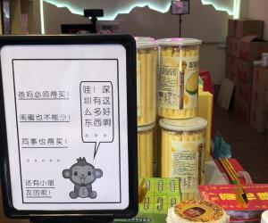 那里买深圳特产深圳手信的地方?