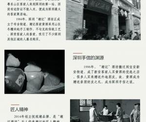 悦观潮黄酒讲述着一个光阴的故事