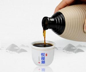 """饮一壶叫""""悦观潮""""的酒"""
