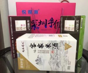 深圳手信特产礼包推荐-送喜欢喝酒的人