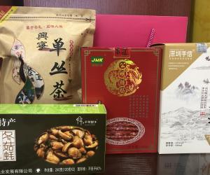 深圳手信特产推荐国庆送礼礼盒