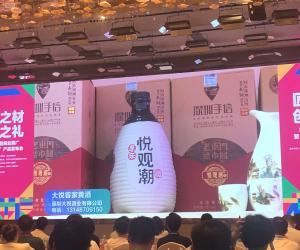 【展商推荐】大悦酒业|致力于为全球消费者提供高品质的中国黄酒