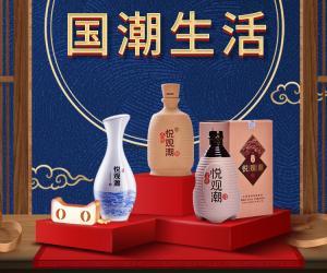 2020宝安博览会,大湾区名酒悦观潮备受瞩目