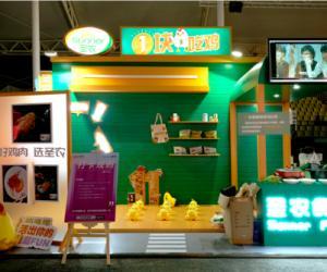 圣农x抖in星潮生活节,花式玩法探索品牌年轻潮流新态度